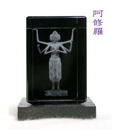 Ashura (laser engraving) Figurines amulet