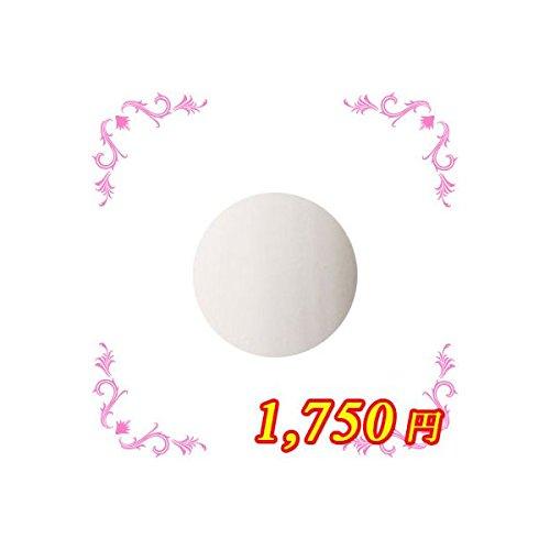 ing シーソー PUー007 4g