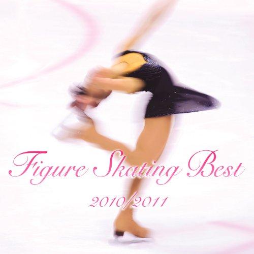 フィギュア・スケート・ベスト 2010/2011