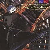 THE UNLIMITED 兵部京介Original Soundtrack