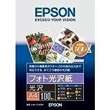 セイコーエプソン フォト光沢紙 (A4/100枚) KA4100PGP