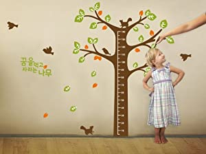 WallStickersUSA Wall Sticker Decal Tree Growth Chart with Quote, Large