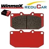 WINMAX(ウインマックス)ブレーキパッド ARMA ストリート AT3 トヨタ エスティマ TCR10W/20W フロント用