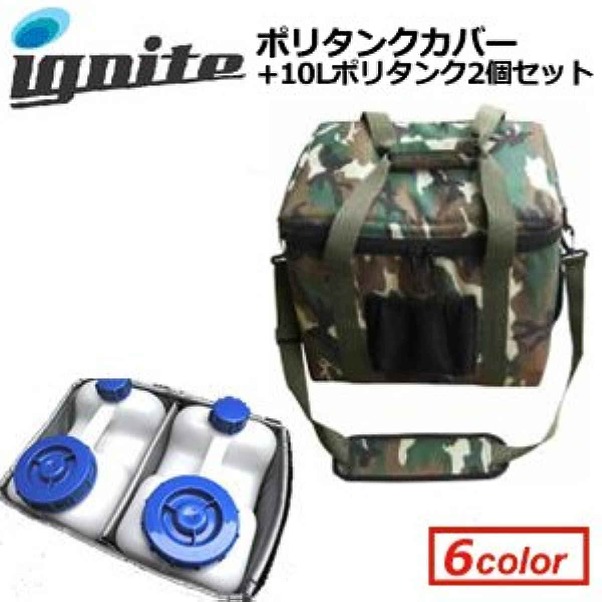 [해외] IGNITE 이그 나이트 시마노 탱크 커버 시마노 탱크 케이스 시마노 탱크 커버※시마노 탱크부