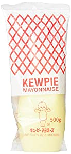 Kewpie Mayonaise, 17.64-Ounce Tubes (Pack of 2)