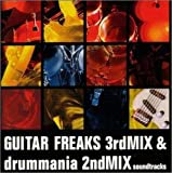 GUITAR FREAKS 3rdMIX&drummania 2ndMIX soundtrack