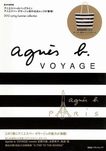 agnes b. VOYAGE 2012 ‐ 春夏 大きい表紙画像