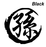 Amazon.co.jp孫1 黒 カッティングステッカー ウォールステッカー ステッカー シール 新発売のステッカー 孫