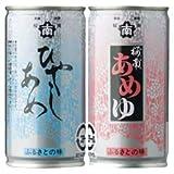 桜南 ひやしあめ (あめゆ) 190g 缶×30本