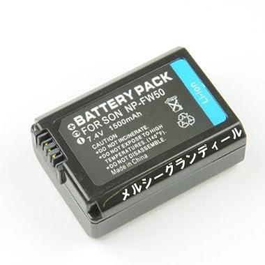 SONY ソニー互換バッテリー NP-FW50 純正より高容量 電池 NEX-5 NEX-5A NEX-5C NEX-5D NEX-5DB NEX-5HB ㈱メルシーグランディール製造