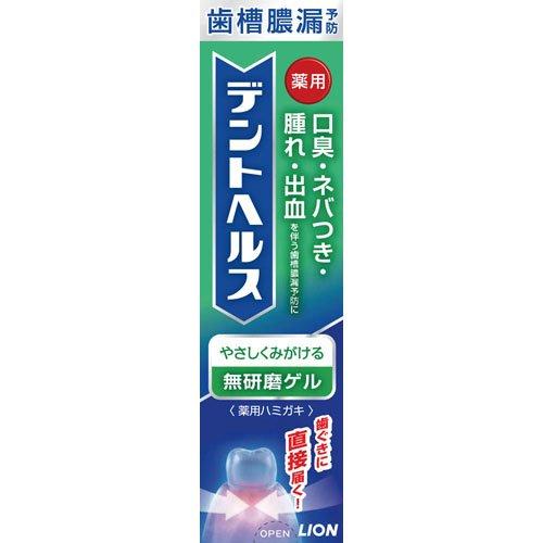 デントヘルス薬用ハミガキ無研磨ゲル28g