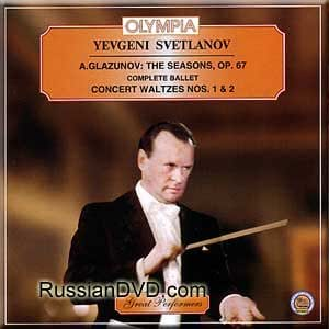 Glazunov - The Seasons, Concert waltzes nos. 1 & 2 - Svetlanov