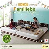 IKEA・ニトリ好きに。親子で寝られる棚・コンセント付き安全連結ベッド【Familiebe】ファミリーベ【フレームのみ】シングル | ウォルナットブラウン