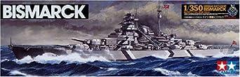 1/350 艦船 No.13 1/350 ドイツ戦艦 ビスマルク 78013