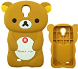 Global S4 i9500 Brown New Cute 3D Rilakkuma Bear Rubber Cartoon Pattern Silicone Soft Protective Cover Case Skin For Samsung Galaxy S4 i9500