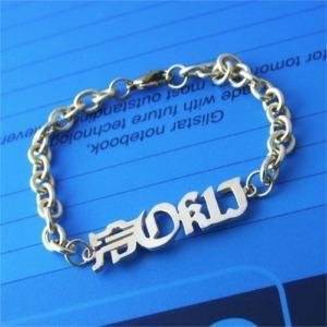 Personalized 925 Silver Name Bracelet Any Language Gothic Style