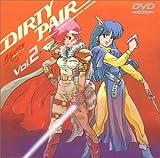 オリジナル新シリーズ ダーティペア VOL.2 [DVD]