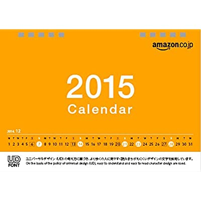 Amazon���ꥸ�ʥ� �������� ��� Amazon logotype 2015ǯ