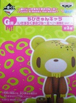 character-fruit-of-kiwi-single-item-n-g-award-chibi-queue-juicy-messy-paradise-gloomy-bear-of-lotter