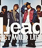GET WILD LIFE-Lead