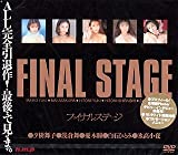 Final Stage [DVD]