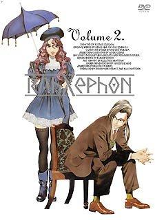 ラーゼフォン 第2巻 [DVD]