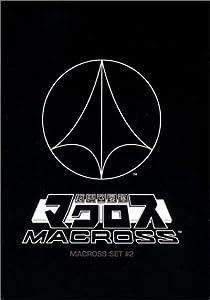 Macross, Super Dimensional Fortress Box Set 2 (ep.13-24)