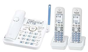 パナソニック デジタルコードレス電話機 子機2台付き 1.9GHz DECT準拠方式 ホワイト VE-GD53DW-W