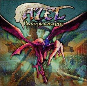 「AZEL-パンツァードラグーンRPG」(限定)