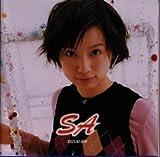 SA(鈴木あみ)