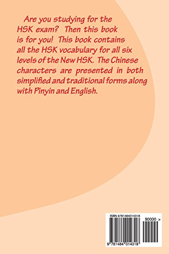 The New HSK Vocabulary Levels 1-6