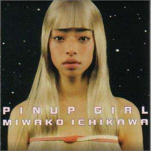 Pinup Girl(通常仕様)