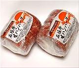 石垣牛100%ハンバーグ 8個 冷凍