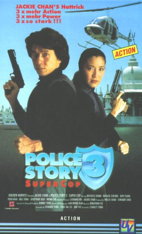 Police Story 3 - Supercop [VHS]