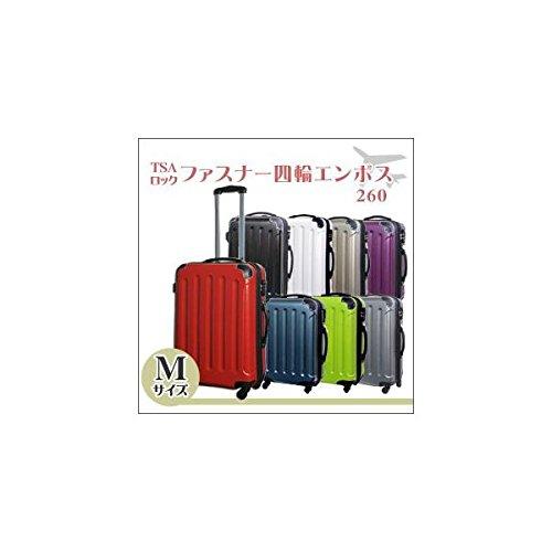 スーツケース MOA(モア) TSAファスナー四輪鏡面 6230 Mサイズ ローズピンク