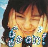 go on!~渡辺満里奈セレク