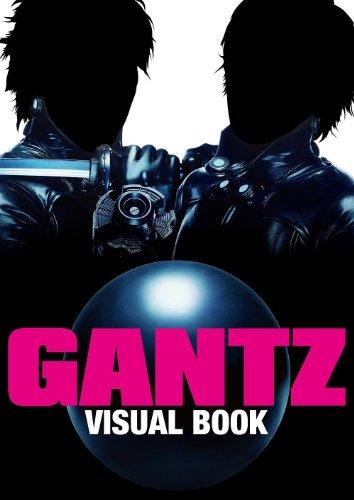 GANTZ VISUAL BOOK (タレント・映画写真集) [単行本(ソフトカバー)] / 2011『GANTZ』FILM PARTNERS, MORE編集部 (編集); 集英社 (刊)