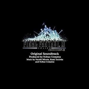 """Bande originale """"Final Fantasy XI"""" [CD audio]"""