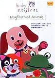 ネイバーフッド・アニマルズ [DVD]