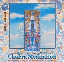 Chakra Meditation (Audio - Light Blue Water) 90 min CD