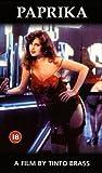 Paprika [1989] [DVD]