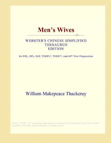 Men's Wives (Webster's Chinese Simplified Thesaurus Edition)