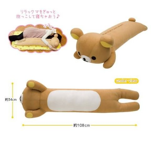 Korilakkuma Rilakkuma Big Hug pillow Plush Relax cute Bear Giant Brown San-x eBay