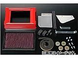 オートエクゼ/AUTOEXE スポーツインダクションボックスエアフィルター付き  アクセラ BL系/プレマシーCW系 MBL957X