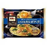 【12個】 冷凍パスタ ママー 黒のスペシャリテ とろけるカルボナーラ 285g 日清