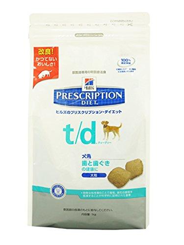 プリスクリプション・ダイエット 療法食 TD大粒 犬 1kg