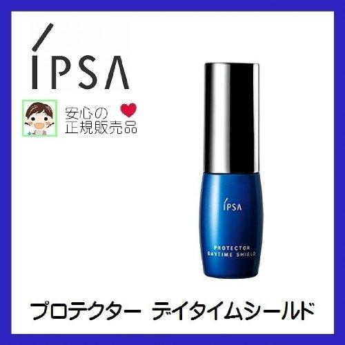 ipsa イプサ プロテクターデイタイムシールド 【国内向正規品】