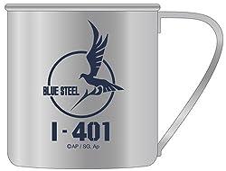 蒼き鋼のアルペジオ<br />ーアルス・ノヴァー イ-401ステンレスマグカップ