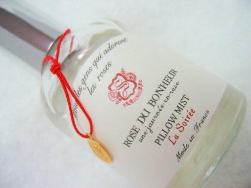 ロタンティック ピローミスト ソワレ 50ml チャーム付き 華やかさと気品にあふれる薔薇 ベッドまわり ルームスプレー フレグランス 南仏プロヴァンス
