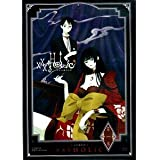 xxxHOLiC ホリック 全8巻セット [マーケットプレイス DVDセット]